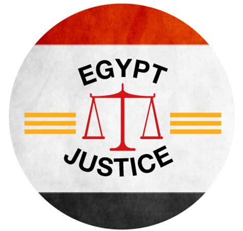 Civil justice system essay